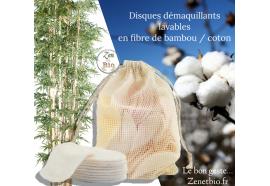 Disques démaquillants en fibres de Bambou lavables